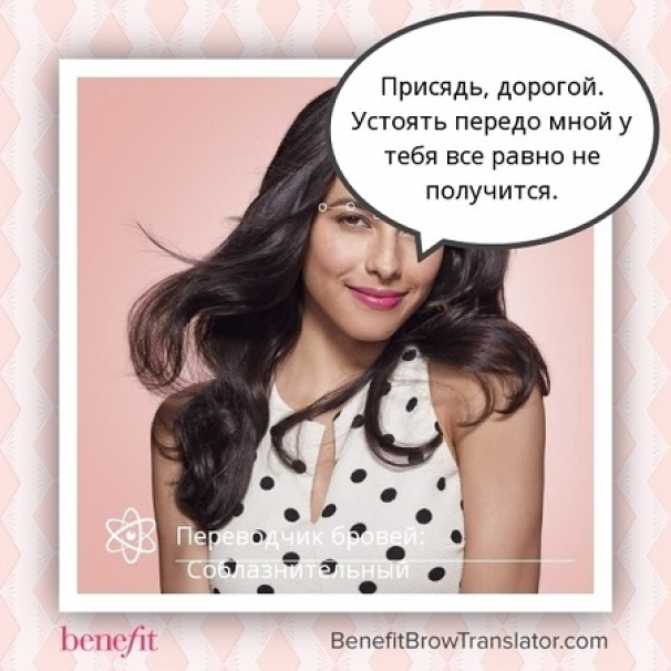 benefitbrows_606x606